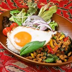 ASIAN BAR lieto アジアンバル リエットのおすすめ料理1