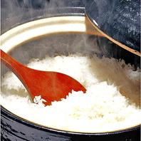 名物!土鍋ご飯。注文いただいてから焚き上げます。