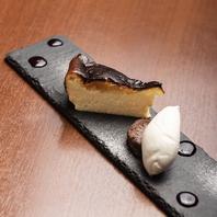◆甘くてほろ苦い大人な『バスクチーズケーキ』