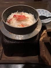 ずわい蟹釜飯