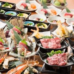 千年の宴 十三西口駅前店の写真