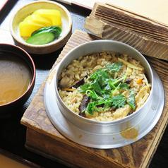 京まちのおすすめ料理1