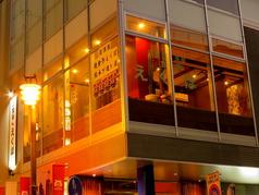 遊食亭 えくぼ 熊本下通り店の外観1