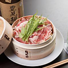 いもくりなんきん 宮古島店のおすすめ料理1