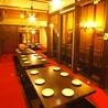 男のイタリアン居酒屋 スエゾウジャパン suEzou JAPANのおすすめポイント3