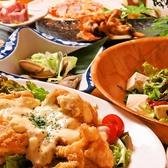 和風創作 個室ダイニング 華しずく 宮崎店のおすすめ料理2