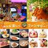 カラオケ ファンタジー 船堀店
