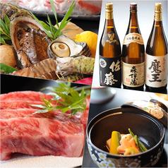旬菜旬魚 煌 きらめきの写真