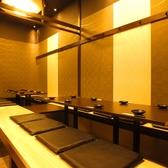和×中×韓料理 三国団 さんごくだんの雰囲気3