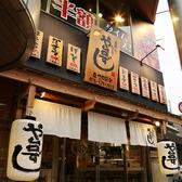 や台ずし JR八尾駅北口町の雰囲気3