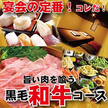 モ~TON! 千葉駅前店のおすすめ料理1