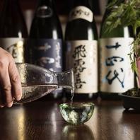 ◆日本酒やドリンク種類が豊富