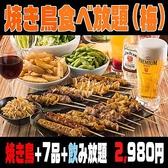 団吉 新宿店のおすすめ料理2