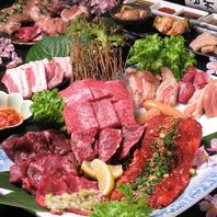 【豊富な食べ放題メニュー】使用する食材にもこだわり◎