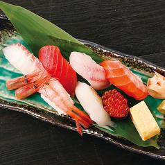 鮮魚入り握り寿司7貫盛り合せ