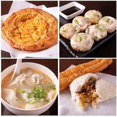 蘭亭 麻屋 馬記 台湾朝食の写真