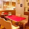 Pizzeria e Dolceria Giulietta ジュリエッタ 新宿店のおすすめポイント1