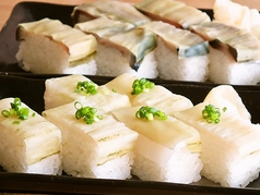 すし居酒屋 ひろ笑のおすすめ料理1