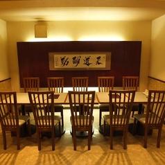 中華料理 本場中国と台湾の味 心苑の雰囲気1