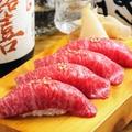 料理メニュー写真和牛握り【単品6貫】