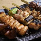 《田町駅4分の鶏料理専門店》高クオリティなのにコスパ最強の鶏料理専門店で水炊きや焼き鳥を堪能!水炊き1人前990円、焼き鳥1本99円~!※お通し代・席料もいただいておりません!