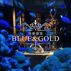 BLUE&GOLD 名古屋駅店の写真