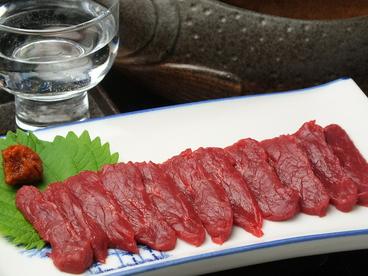 会津の台所 あかべこ家のおすすめ料理1