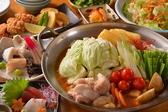 げんき食堂 WAKU家のおすすめ料理2