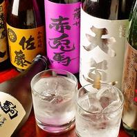焼酎・日本酒が豊富☆