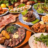 Aloha Amigo 原宿店のおすすめ料理3