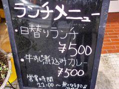 プチショコラ 井堀のおすすめポイント1