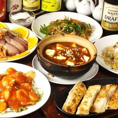 香港菜館のおすすめ料理1