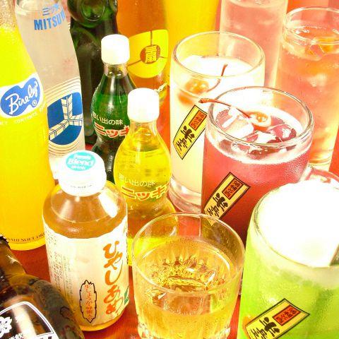 【誰も知らない横浜】路地裏のディープなお店で今宵は酔いどれましょ
