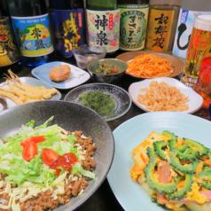 Okinawan cafe and bar てぃださんさんのおすすめ料理1