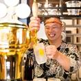 福山で充実飲み放題をお楽しみください!日本酒・カクテル・ワイン・ソフトドリンクなど、中でもノンアルコールカクテルは女性にも大好評!ハイボール飲み放題+1000円/通常飲み放題+1500円。新鮮海鮮が楽しめる居酒屋の当店をぜひご利用下さい!