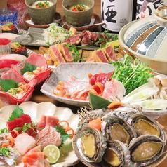 お料理とお酒 実りや ミノリヤのおすすめ料理1