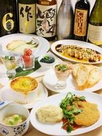 肉・魚・野菜のバランスが取れた京風&西欧料理