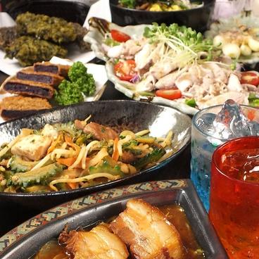 奄んちゅのおすすめ料理1