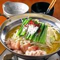 料理メニュー写真究極の金太郎カレーもつ鍋