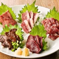 新鮮な馬肉料理☆