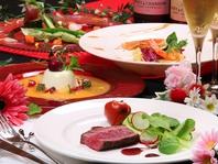 豪華イタリアンフレンチをお楽しみ下さい。
