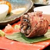 宮古島炭火焼 げんじん 源炎陣のおすすめ料理2