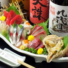 SUSHI創菜ダイニング 黒子 成田表参道店のおすすめ料理1
