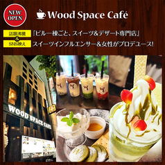 Wood Space Cafeの写真