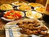 シルクロード・タリムウイグルレストラン SilkRoad Tarim Uyghur Restaurantのおすすめポイント1