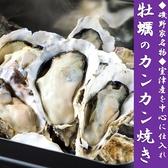 海鮮居酒屋 磯野家 姫路のおすすめ料理2