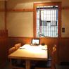 藁焼き小屋 た藁や 姫路駅前店のおすすめポイント3