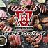 熟成肉バル オオゾネウッシーナのロゴ