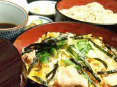浅野屋 池袋駅前本店のおすすめ料理3