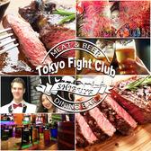 トウキョウファイトクラブ Tokyo Fight Club 渋谷アジア横丁 in 渋谷のグルメ